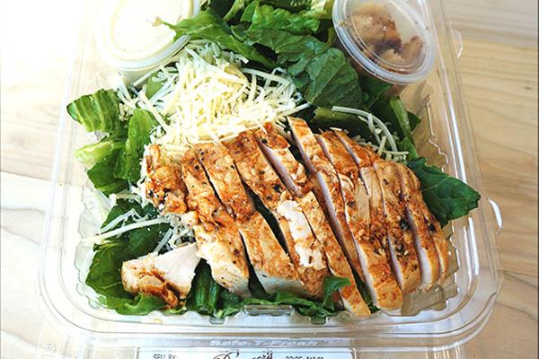 Draeger's Chicken Caeser Salad