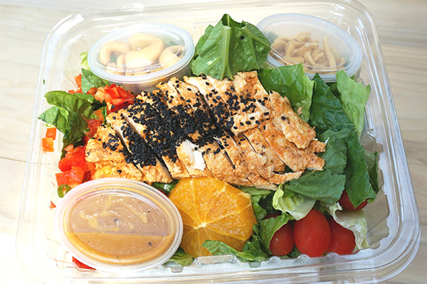 Draeger's Asian Chicken Salad  Small