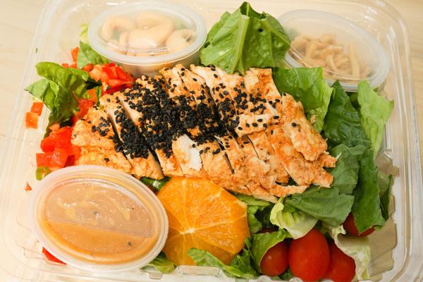 Draeger's Asian Chicken Salad